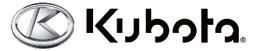 kubota-logopng